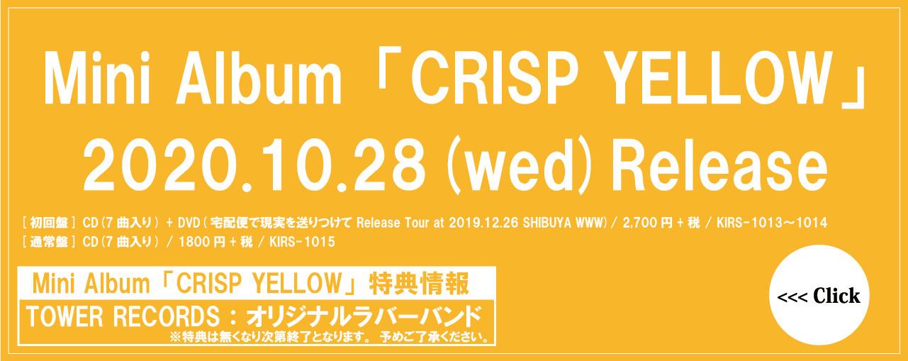 Crisp_yellow_baner_top1