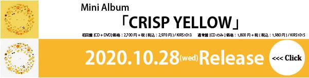 Crisp_yellow_bunner_s